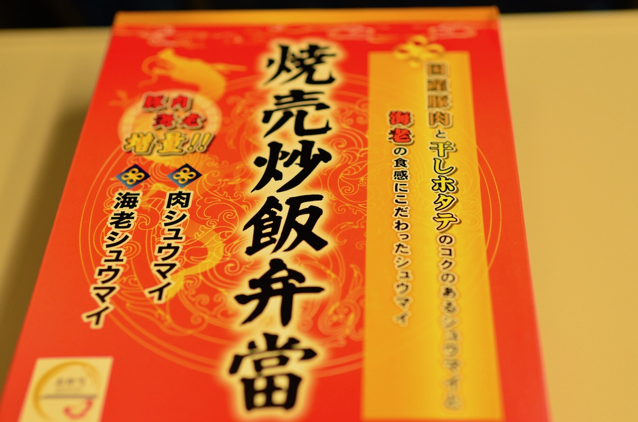 【初日 姫路編】旅のお供に50mm画角のレンズはアリ?ナシ?そして、今の時代の絵日記。