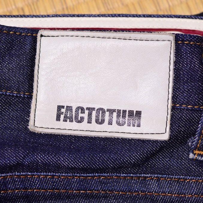ファクトタム(FACTOTUM)ジーンズに想うこと。