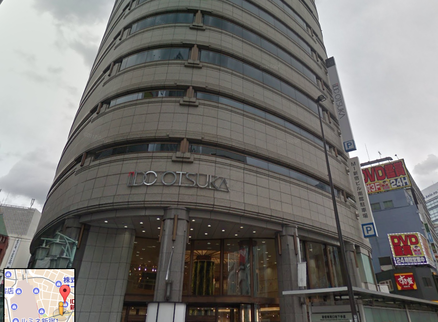 新宿の大塚家具