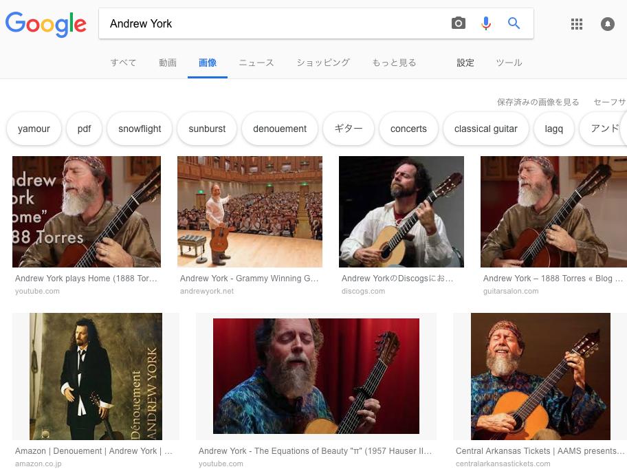 アンドリューヨーク(Andrew York)がすげぇんだ!