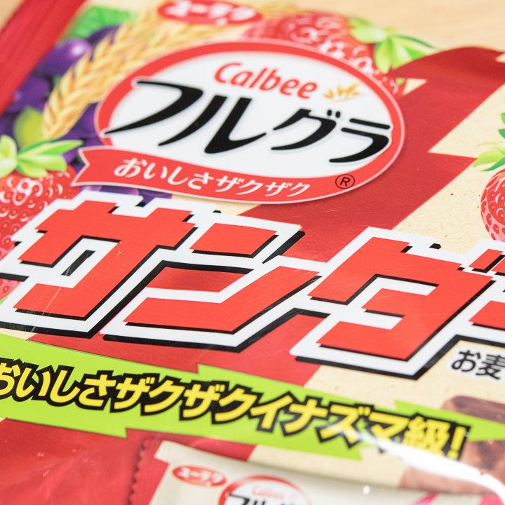 【5週目】カロリー制限(1,550kcal)ダイエット