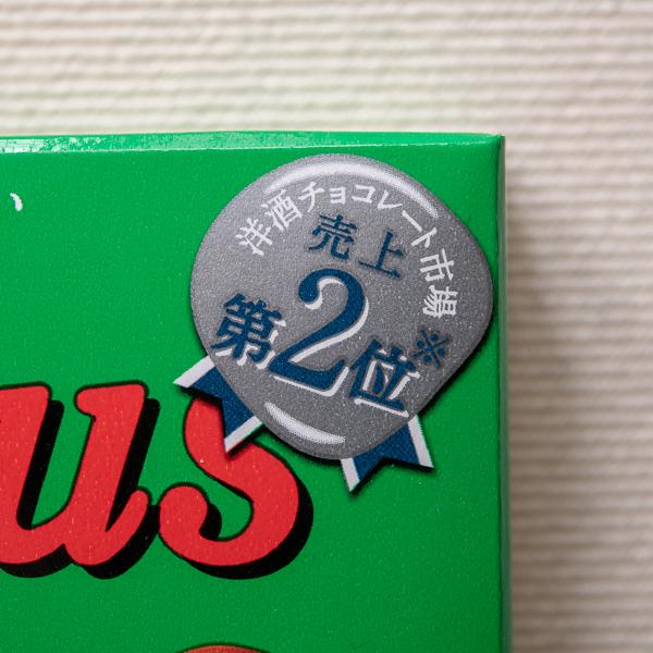 【7週目】カロリー制限(1,550kcal)ダイエット マクドナルドのポテトLが517kcalだってこと、みんな知ってて食ってんのか
