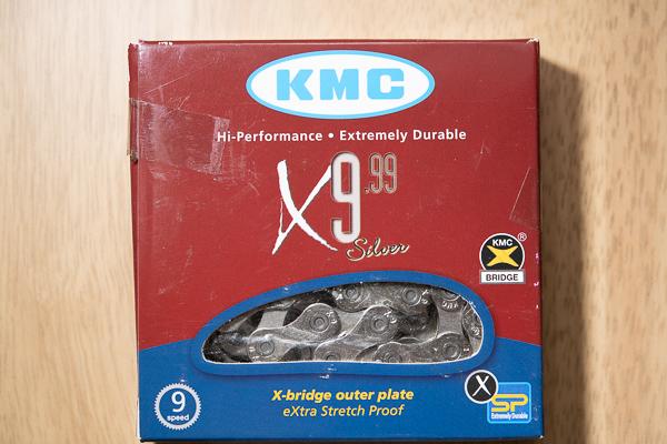 KMCの新しいチェーン