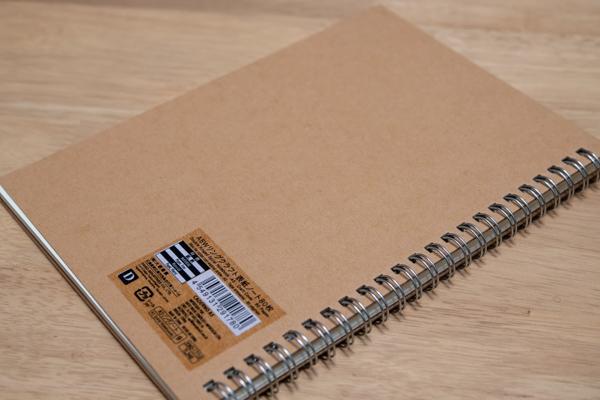 100円ショップのA5サイズの無地のノート