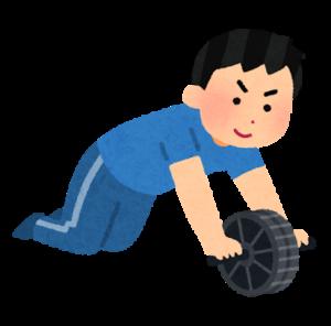 """ダイエット中に""""必須""""と感じたモノ・道具5選"""