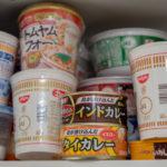 【11週目】カロリー制限(1,550kcal)ダイエット あれ?なんでカロリー制限してるんだっけ??