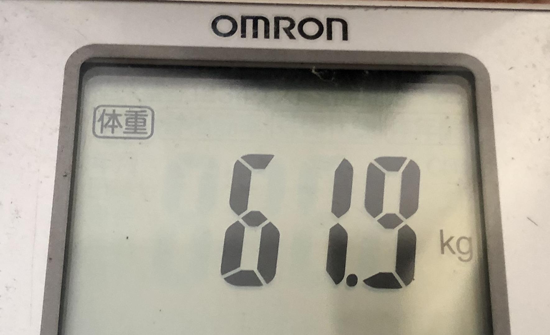 62キロ!目標達成!