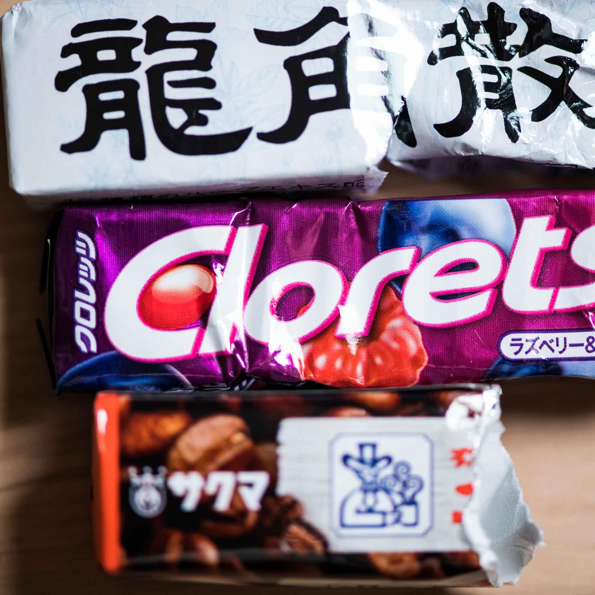 続【11週目】カロリー制限(2,000kcal)ダイエット 〜夏は汗かくからやっぱ痩せやすい〜