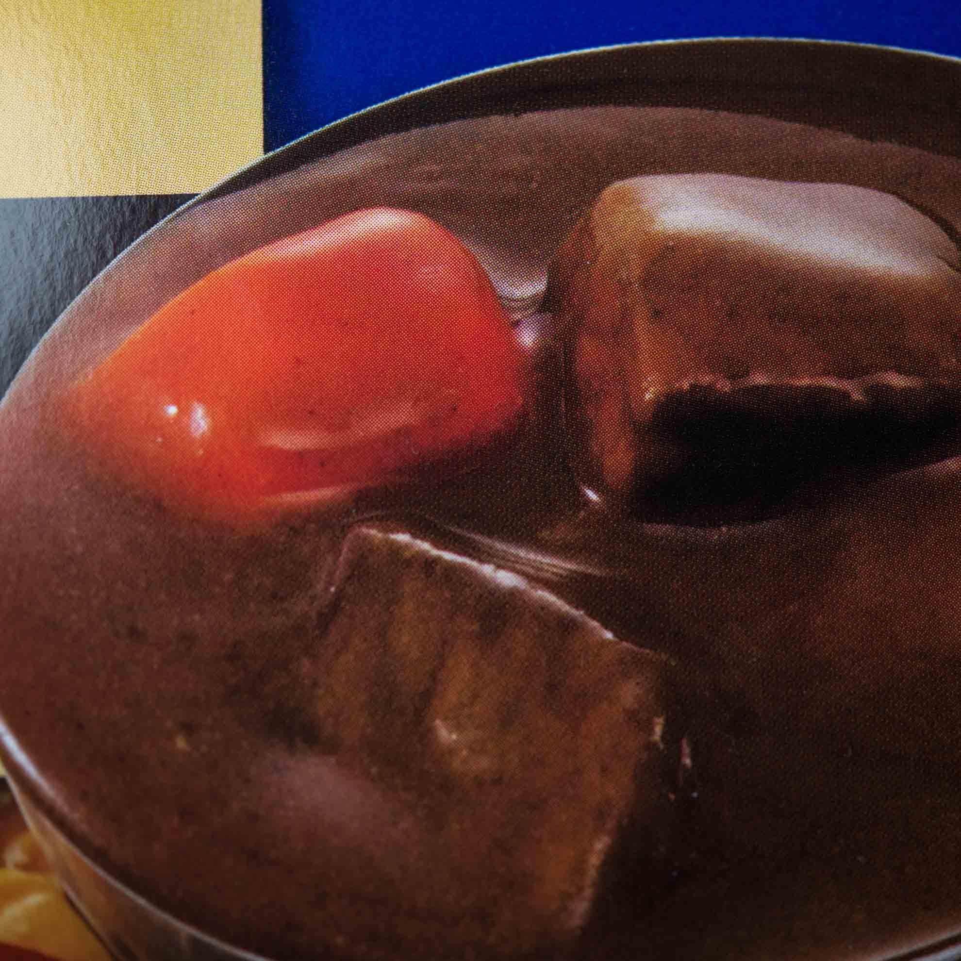 続【20週目】カロリー制限(2,000kcal)ダイエット 〜カレーがダイエットに効果的みたいだ(※個人的に)〜