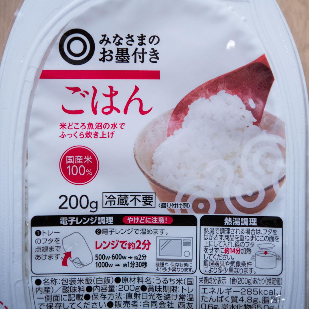 ※更新中続【25週目】カロリー制限(2,000kcal)ダイエット 〜寒くなるにつれて太っていってる〜