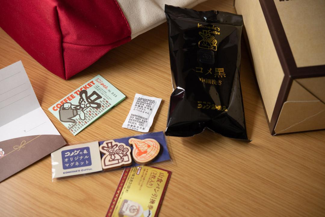 """【本当か!?】""""2021年コメダ福袋5,000円""""を購入したので、本当にその価値があるのかチェックすっぞ!"""