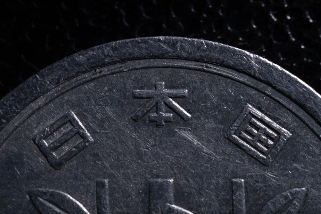 【マクロ撮影 その1】1円玉をマクロ撮影する