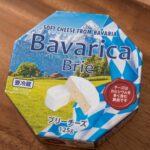 【チーズ録】Bavarica Brie ブリーチーズ 〜業務スーパーの海外チーズ、なかなか美味しい〜