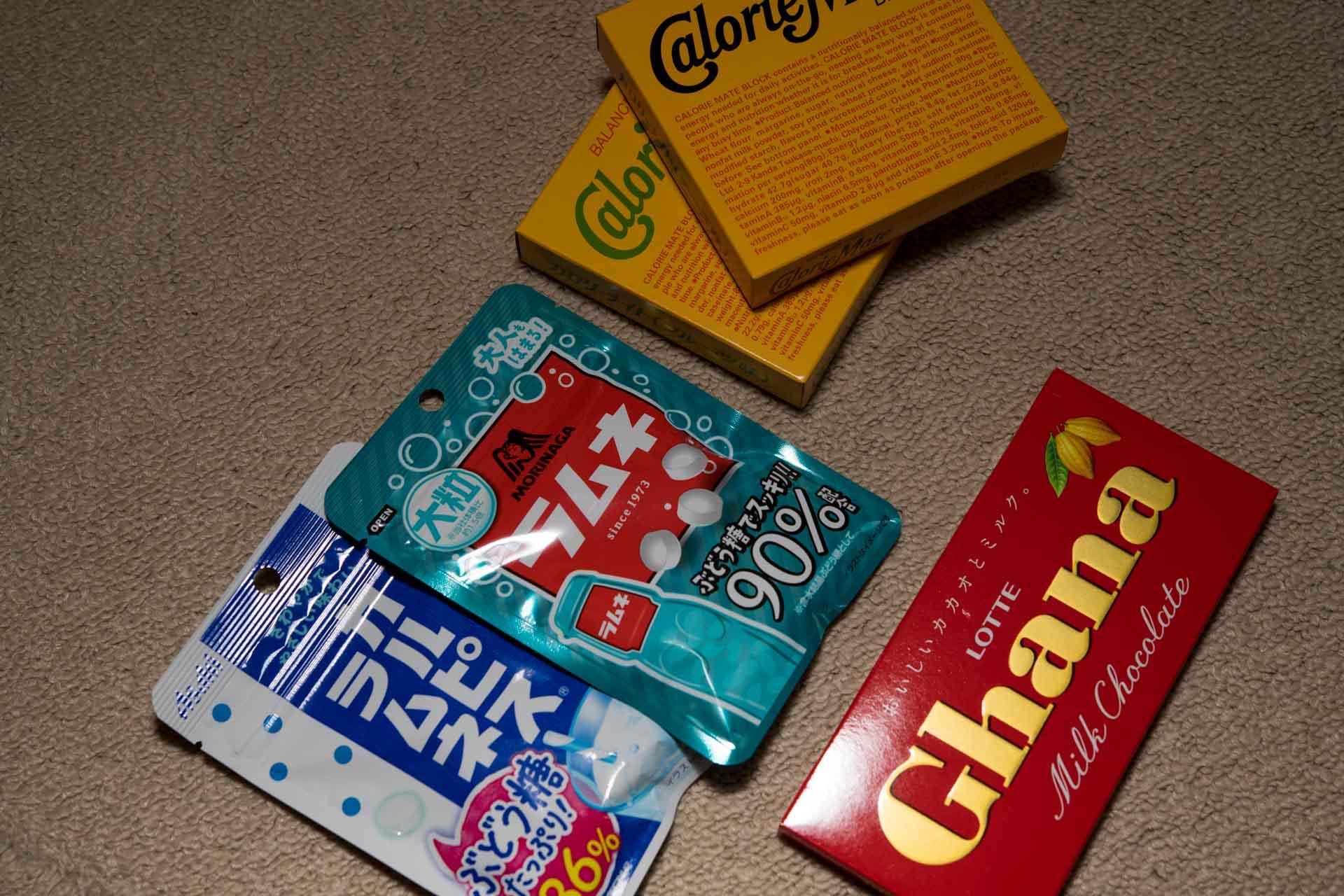 富士登山に持っていく食料