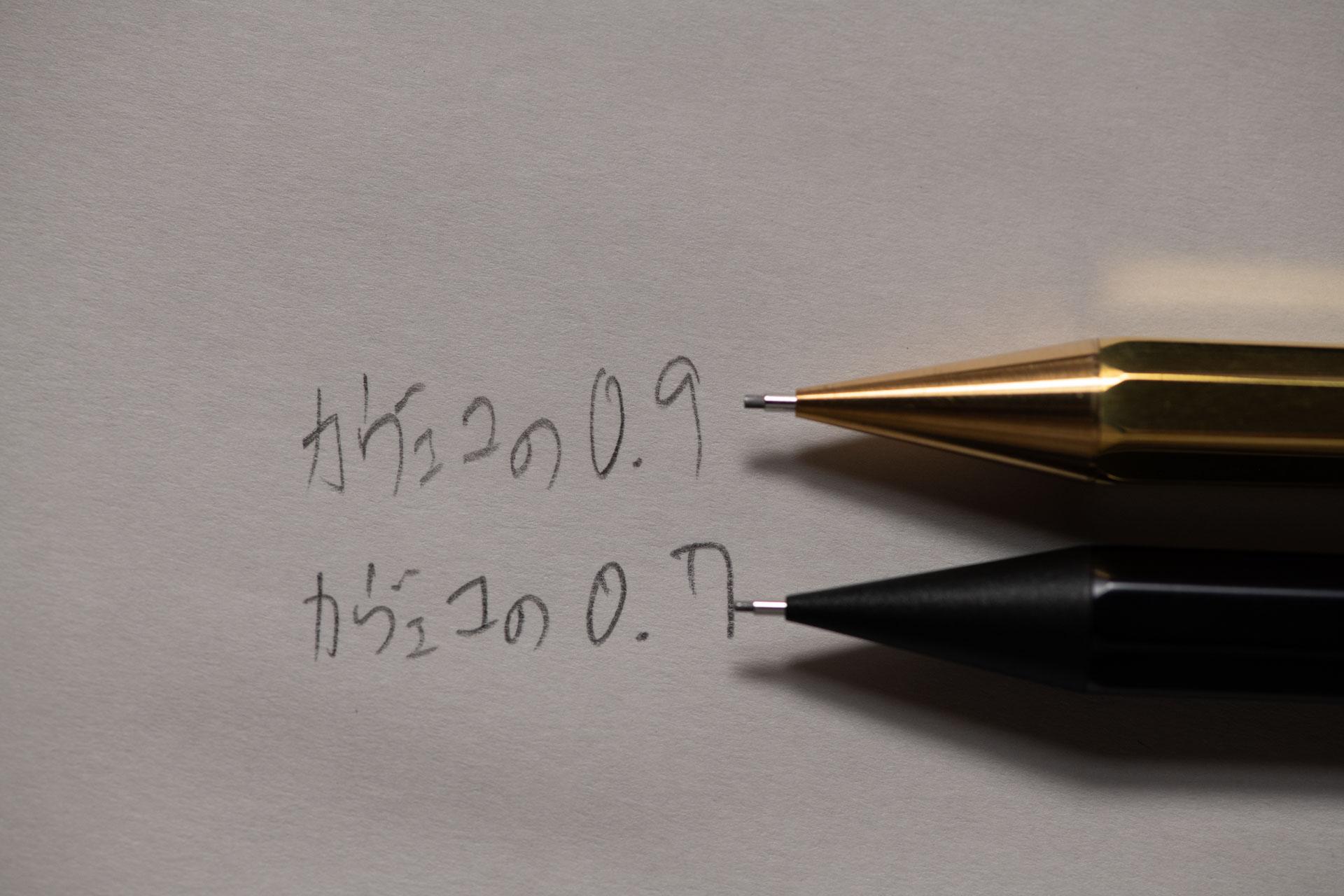 カヴェコブラス0.9とアルミ0.7